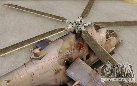 Mi-24D Hind from Modern Warfare 2 для GTA San Andreas вид справа