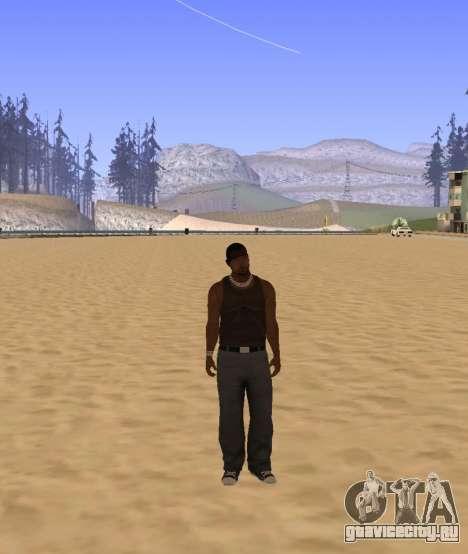 New Bmydrug для GTA San Andreas