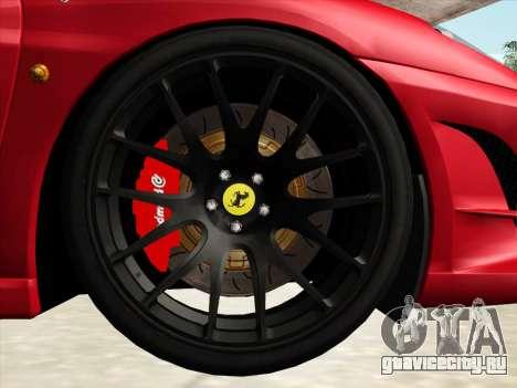 Ferrari F430 Scuderia для GTA San Andreas вид сбоку