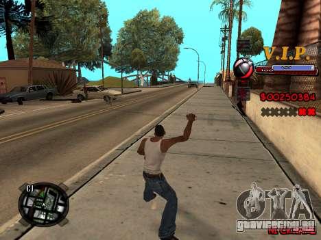 C-HUD VIP для GTA San Andreas пятый скриншот