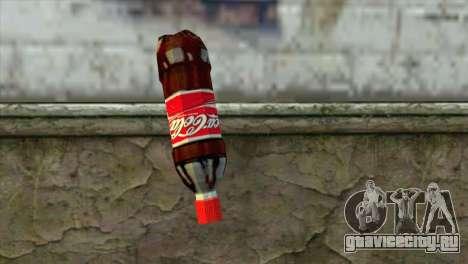 Coca Cola Grenade для GTA San Andreas