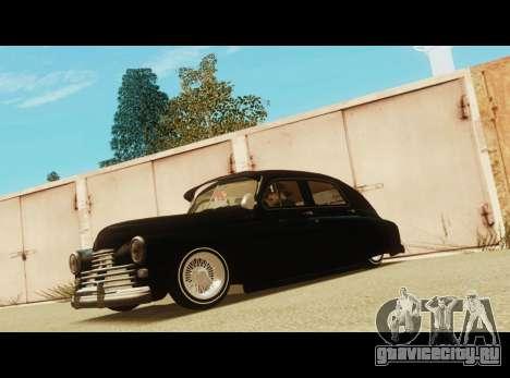 Газ М20 La Bomba для GTA San Andreas