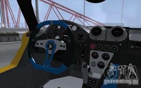Gumpert Apollo S Autovista для GTA San Andreas вид сзади