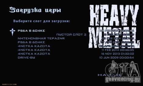 Heavy Metal Menu V.1 для GTA San Andreas четвёртый скриншот