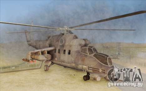 Mi-24D Hind from Modern Warfare 2 для GTA San Andreas