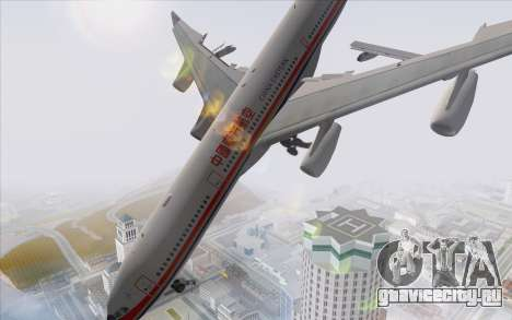 Airbus A340-300 China Eastern для GTA San Andreas вид слева