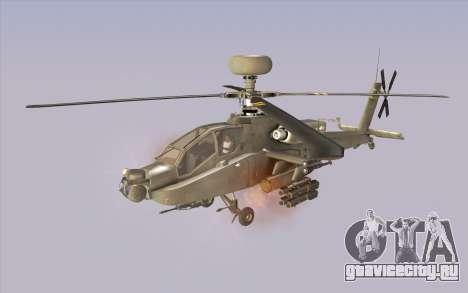 AH-64D Longbow Apache для GTA San Andreas вид сзади слева