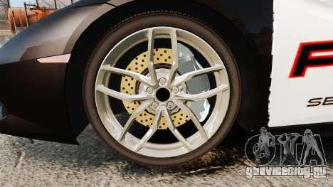 Lamborghini Huracan Cop [Non-ELS] для GTA 4 вид сзади