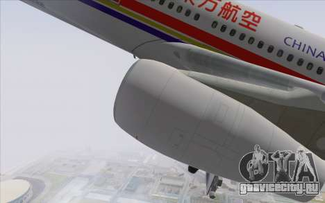 Airbus A340-300 China Eastern для GTA San Andreas вид справа
