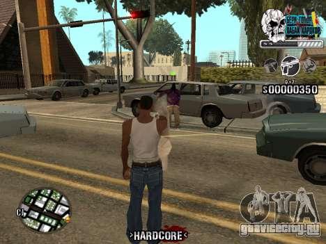C-HUD Hardcore By KD для GTA San Andreas шестой скриншот