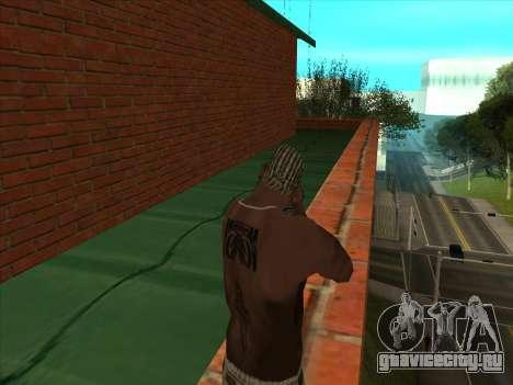 Новое депо в Сан-Фиеро для GTA San Andreas четвёртый скриншот