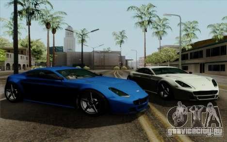 Rapid GT для GTA San Andreas вид сзади слева