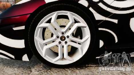 Lamborghini Aventador LP700-4 2012 [EPM] Circle для GTA 4 вид сзади