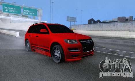 Volkswagen Touareg Mansory для GTA San Andreas вид сбоку