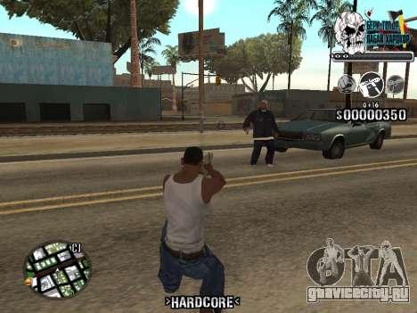C-HUD Hardcore By KD для GTA San Andreas четвёртый скриншот