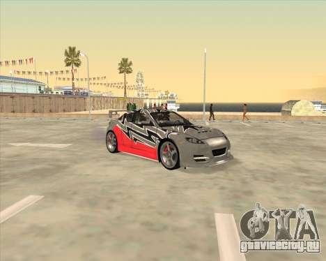 Mazda RX 8 из NFS Most Wanted для GTA San Andreas
