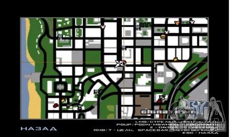 Новое депо в Сан-Фиеро для GTA San Andreas шестой скриншот