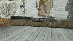 Sniper Rifle из MW2