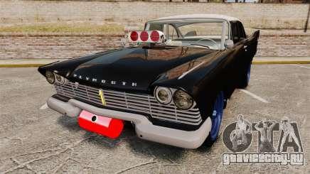 Plymouth Savoy 1958 для GTA 4