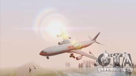 Airbus A340-300 China Eastern для GTA San Andreas