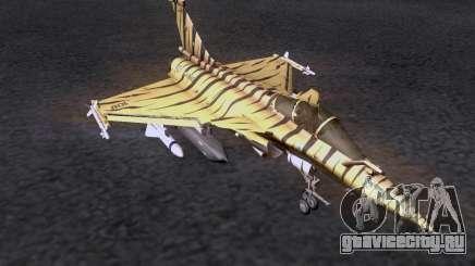 Dassault Rafale M для GTA San Andreas