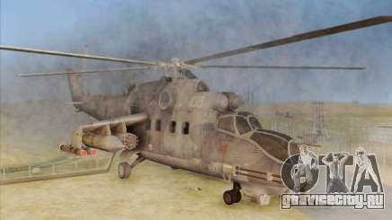 Mi-24D Hind from Modern Warfare 2 для GTA San Andreas