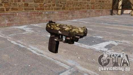 Пистолет FN Five-seveN LAM Hex для GTA 4