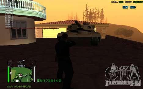 C-HUD by Bodie для GTA San Andreas