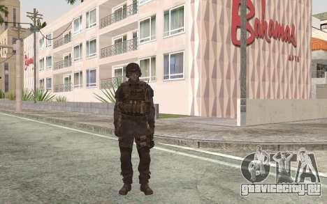Keegan P. Russ для GTA San Andreas