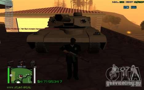 C-HUD by Bodie для GTA San Andreas третий скриншот