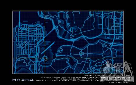 Карта в стиле Need For Speed World для GTA San Andreas четвёртый скриншот