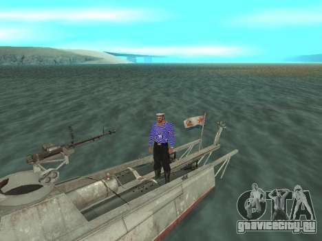 Торпедный катер типа Г-5 для GTA San Andreas