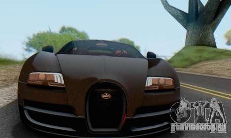 Bugatti Veyron Super Sport 2011 для GTA San Andreas вид изнутри
