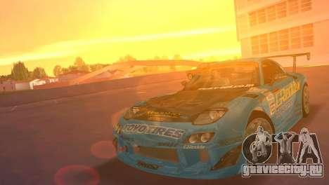 Mazda RX7 FD3S RE Amamiya G-Reddy для GTA Vice City