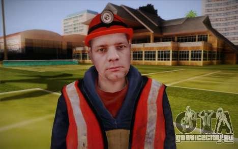 Дорожный рабочий для GTA San Andreas третий скриншот