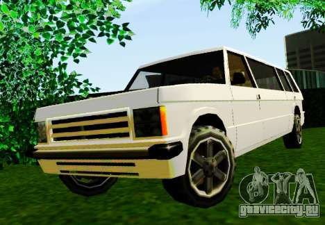 Huntley Limousine для GTA San Andreas