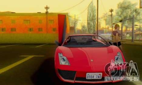 Pegassi Vacca для GTA San Andreas вид слева
