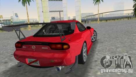 Mazda RX7 FD3S RE Amamiya Road Version для GTA Vice City вид слева