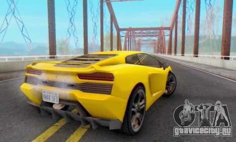 Pegassi Vacca для GTA San Andreas вид снизу