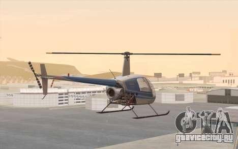 Robinson R22 для GTA San Andreas вид слева
