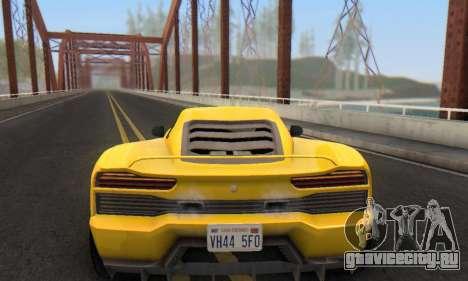 Pegassi Vacca для GTA San Andreas салон