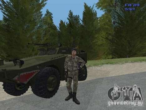 USSR Special Forces для GTA San Andreas шестой скриншот