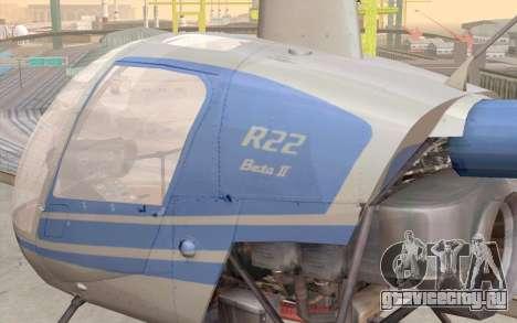 Robinson R22 для GTA San Andreas вид изнутри
