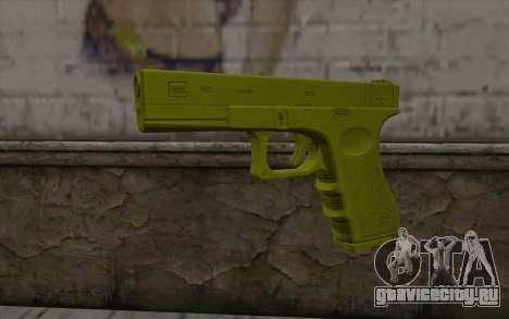 Golden Glock 18C для GTA San Andreas