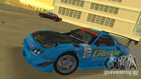 Mazda RX7 FD3S RE Amamiya G-Reddy для GTA Vice City вид слева