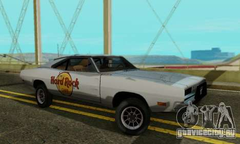 Dodge Charger 1969 Hard Rock Cafe для GTA San Andreas вид слева