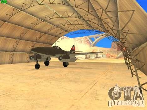 Messerschmitt Me.262 Schwalbe для GTA San Andreas