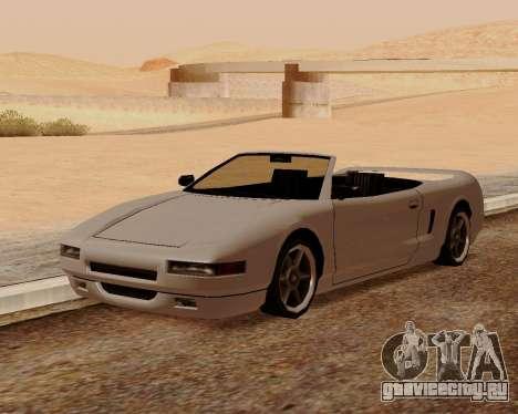 Infernus Кабриолет для GTA San Andreas
