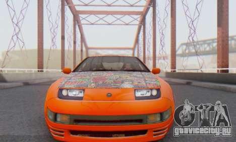 Nissan 300ZX Fairlady для GTA San Andreas вид слева