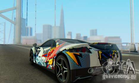 GTA Spano 2014 IVF для GTA San Andreas салон